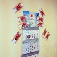 "Photo taken at Администрация Города Красноярска МБУ ""Центр недвижимости"" by Розана on 6/18/2013"