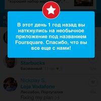 Photo taken at Теремок by Sazonov A. on 5/12/2014