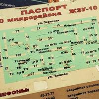 Photo taken at 10 микрорайон by Александр Б. on 7/27/2014
