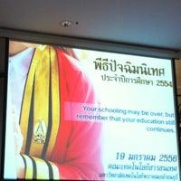 Photo taken at King Mongkut's University of Technology Thonburi (KMUTT) by Chutinun W. on 1/19/2013