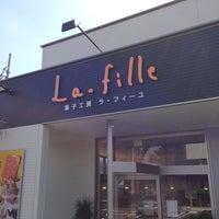 Photo taken at 菓子工房 la-filla by River K. on 9/9/2014