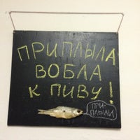 Photo taken at Пинта Шоп by Елизавета К. on 8/12/2013