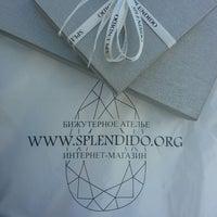 Photo taken at Splendido by Polina M. on 6/22/2014