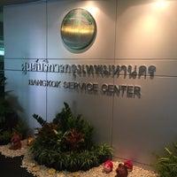 Photo taken at Huai Khwang District Office by Monnara M. on 6/24/2016