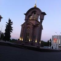 Photo taken at Часовня иконы Божией Матери «Всех скорбящих Радость» by Polina B. on 7/2/2013