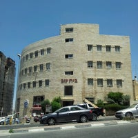 Photo taken at Beit Yanov by Michael F. on 5/22/2013