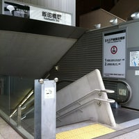 Photo taken at Iidabashi Station by moon s. on 12/14/2012