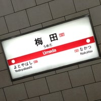 Photo taken at Midosuji Line Umeda Station (M16) by takabon on 5/3/2013