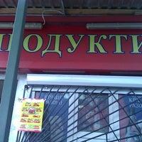 Photo taken at Продукти by D1mk0 on 6/6/2013