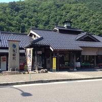 7/8/2013にMakoto Y.が道の駅 あゆの里・矢田川で撮った写真