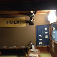 Photo taken at 料亭 たか橋 by kazu-h on 5/9/2014