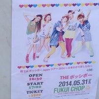 Photo taken at 福井chop by kazu-h on 5/31/2014