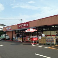 Photo taken at スーパー Self  Ono by Kenji Y. on 7/27/2013