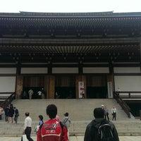 Photo taken at 成田山門前 by Minnchi S. on 5/1/2014