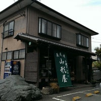 Photo taken at 山形屋 本店 by Minnchi S. on 5/1/2014