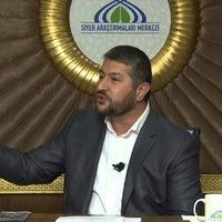 Photo taken at Siyer Vakfı - Siyer Araştırmaları Merkezi by msss s. on 3/8/2014