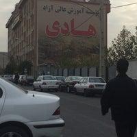 Photo taken at موسسه اموزش عالي هادي by M M. on 10/31/2014