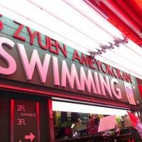 Photo taken at Zyuen Swimming by Shinya T. on 7/6/2013