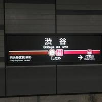 Photo taken at Toyoko Line Shibuya Station (TY01) by atsushi s. on 2/20/2016