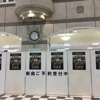 Photo taken at パレマルシェ 西春店 by atsushi s. on 5/7/2017