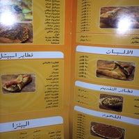 Photo taken at فطاير على الطاير by A7medannii ✌. on 10/25/2014