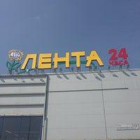 Foto scattata a Lenta da Светлана il 6/29/2013