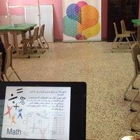 Photo taken at المتوسطة الثالثة للبنات by Maram on 2/11/2014