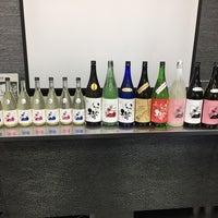 Photo taken at Izumibashi Sake Brewery Co., Ltd by Tamaki on 3/12/2017