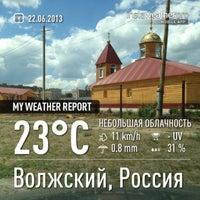 Photo taken at Иконная лавка by . .. on 6/22/2013