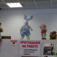 "Photo taken at Ателье ""Стиль"" by . .. on 7/12/2013"