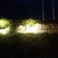 Photo taken at Белебеевский спирто-водочный комбинат. by Оксана Ж. on 7/10/2013