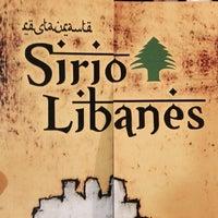 Photo taken at Restaurante Sírio Libanês by Mr. M. on 2/25/2014