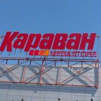 Photo taken at Karavan Mall by Tata M. on 6/22/2013