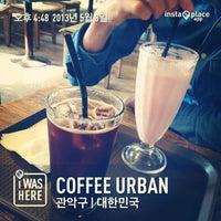 Photo taken at Coffee Urban by YONEE J. on 5/8/2013