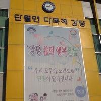 Photo taken at 단월레포츠공원 by 인환 차. on 11/12/2013