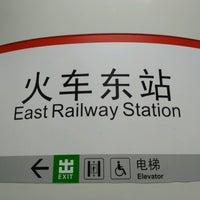 Photo taken at East Railway Station Metro Station by Gudeyan K. on 1/18/2017