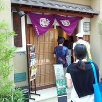 Photo taken at 山本能楽堂 by Yuko T. on 7/20/2014