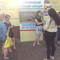 Photo taken at Мосводоканал by Юлия В. on 6/5/2013