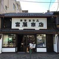 Photo taken at 富屋 本店 by showhey on 10/3/2015