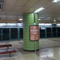Photo taken at Hyochang Park Stn. by Uk Y. on 11/13/2015
