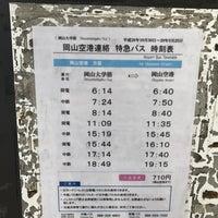 Photo taken at 岡山大学筋 バス停 by Kamon S. on 3/15/2017