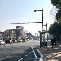 Photo taken at 岡山大学筋 バス停 by Kamon S. on 3/27/2018
