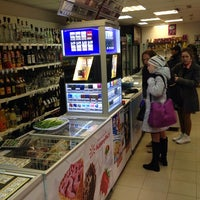 Photo taken at Магаз в подвале сауны by Ilya N. on 3/31/2014
