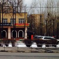 Photo taken at Магаз в подвале сауны by Ilya N. on 4/2/2014
