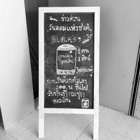 Photo taken at ธนาคารออมสิน สาขาสามร้อยยอด by Jaja L. on 10/20/2016
