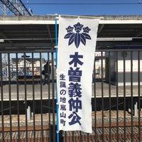Photo taken at Musashi-ranzan Station (TJ32) by WOLF T. on 2/3/2017