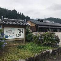 Photo taken at 道の駅 一向一揆の里 by WOLF T. on 7/14/2018