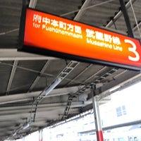 Photo taken at Platform 3 by WOLF T. on 3/3/2017