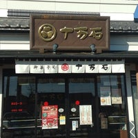 Photo taken at 十万石 本庄店 by chikenger M. on 11/22/2013