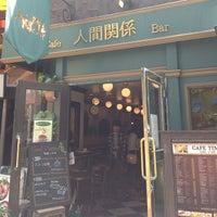 Photo taken at Café de Copain by chikenger M. on 5/26/2013